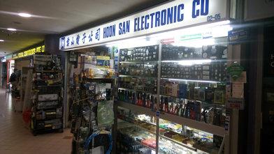 Shop photo of AVD Electronics Marketing