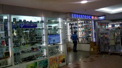 Shop photo of Supertron