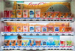 japan drink vending machine