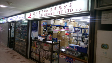 Shop photo of Sinta Electronics